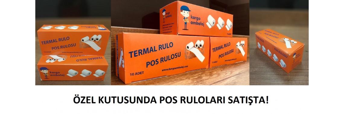 Pos Rulo Ürün Kategorisi