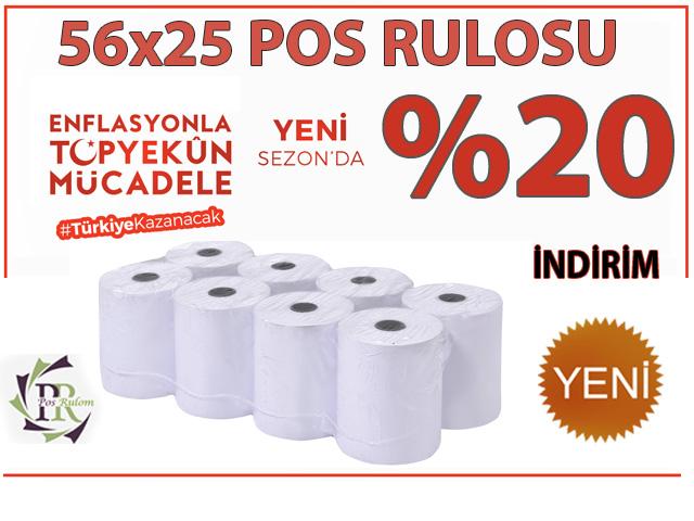 56x25 POS RULOSU